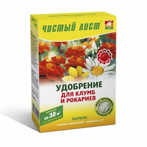 Чистий Лист АКВА для клумб та рокаріїв 300 гр