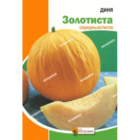 Дыня Золотистая 10 гр