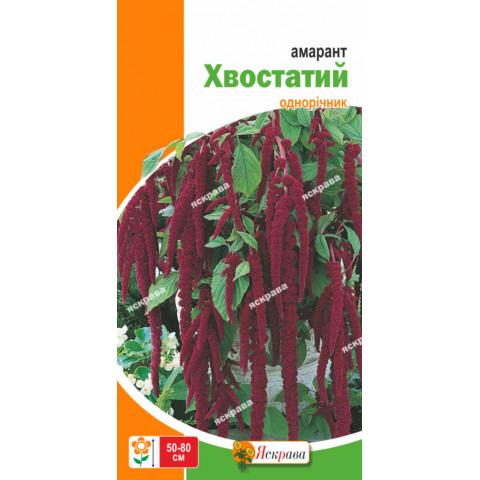 Амарант Хвостатый 0.5 гр