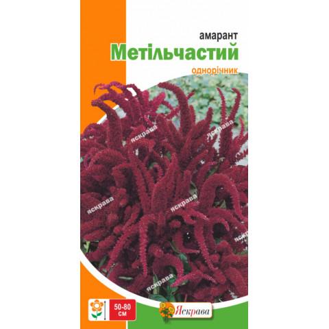 Амарант Метельчатый темно-красный 0.3 гр