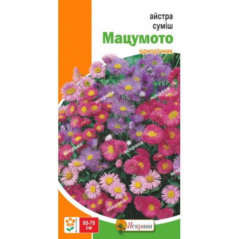 Астра смесь Мацумото 0.3 гр