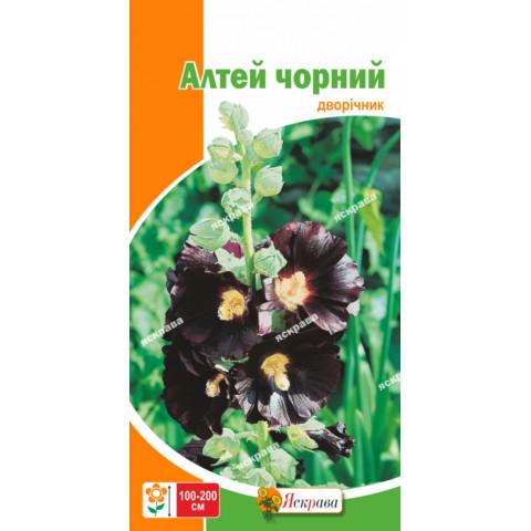Алтей черный (черная роза) 0.2 гр