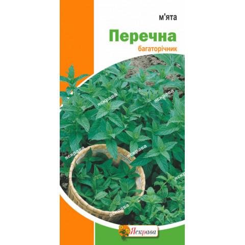 М`ята  Перцева 0.05 гр