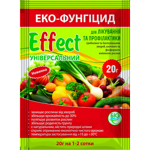 Биофунгицид Effect Универсальный 20г