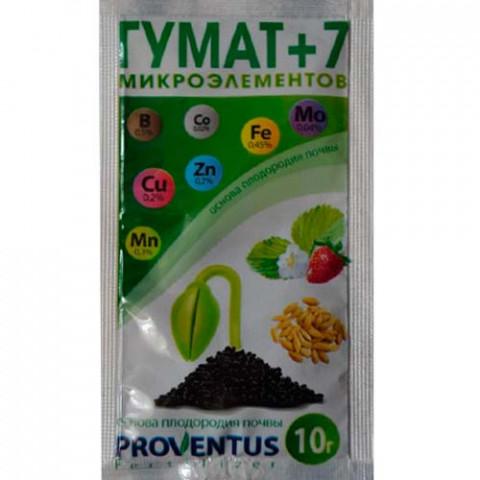Провентус Гумат + 7 мікроелементів 10 г