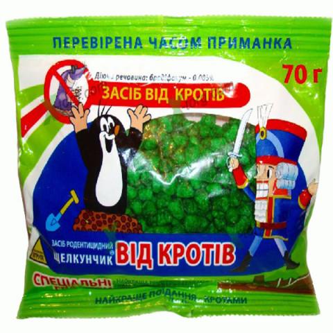 Щелкунчик от кротов (гранулы) 70 г