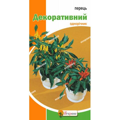 Перець декоративний 0.1 гр