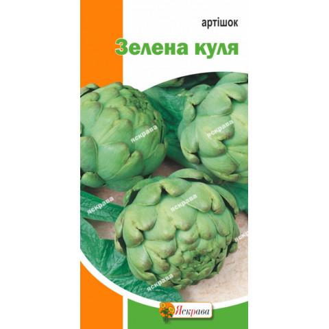 Артишок Зеленый шар 0.5 гр