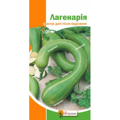 Лагенария 1 гр