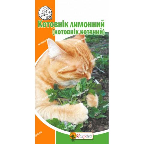 Котовник Лимонный 0.5 гр