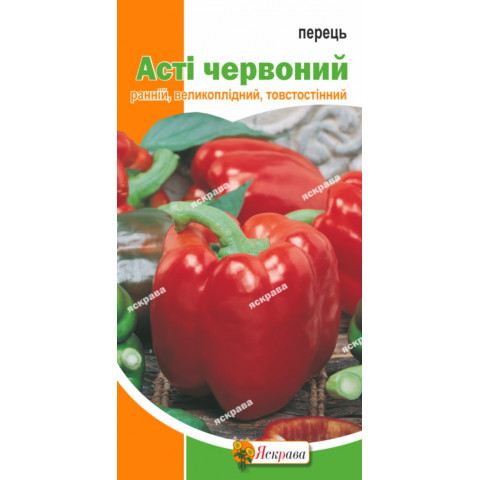 Перец Асти красный 0.3 гр