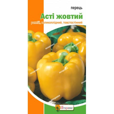 Перец Асти жёлтый 0.3 гр (Италия)