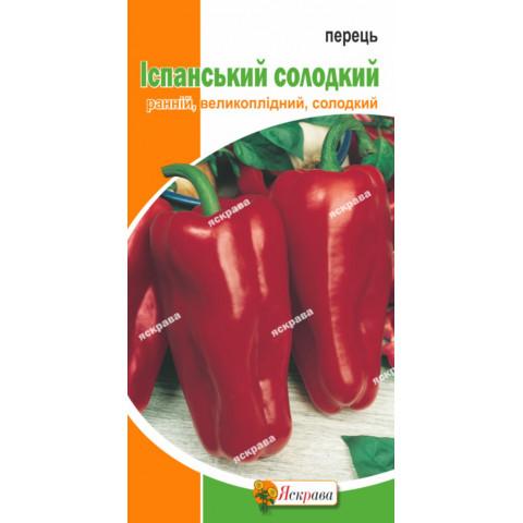 Перец Испанский сладкий 0.3 гр (Италия)