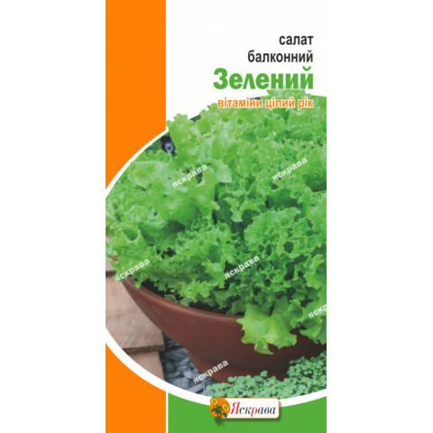 Салат Балконный зеленый 1 гр