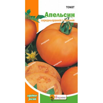 Томат Апельсин 0.2 гр