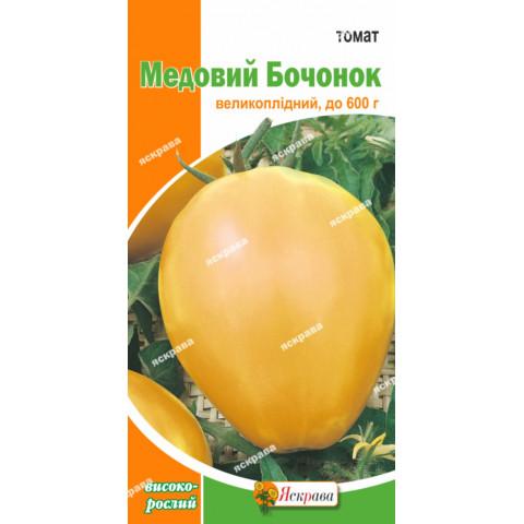 Томат Медовый бочонок 0.1 гр