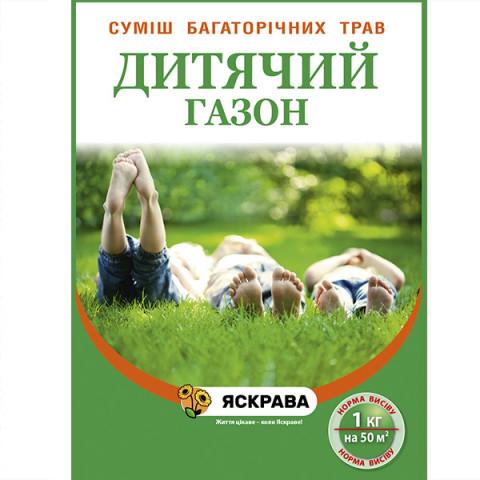 Трава газонная Детский газон 1 кг
