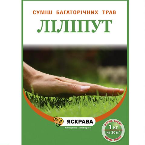 Трава газонная Лилипут 1 кг