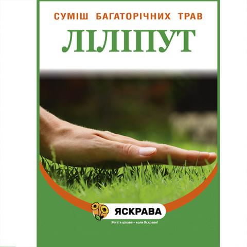 Трава газонная Лилипут 400 гр