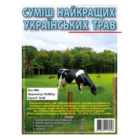 Смесь лучших Украинских трав 500 г