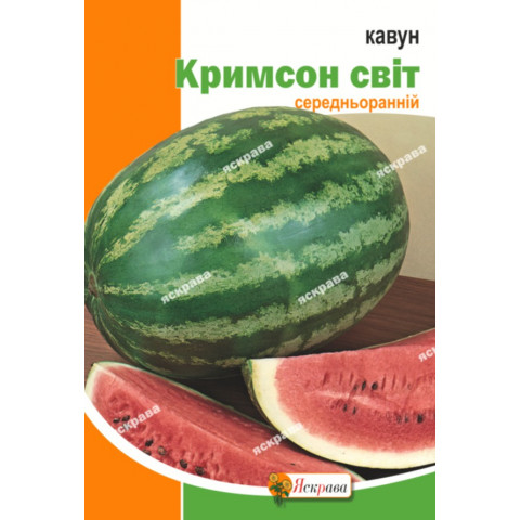 Арбуз Кримсон Свит 10 гр