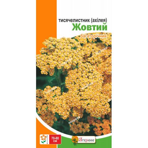 Тысячелистник желтый (ахиллея) 0.2 гр