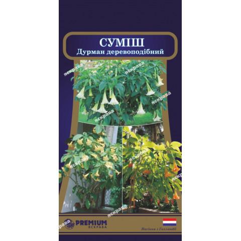 Дурман деревовидний суміш (5 насінин)