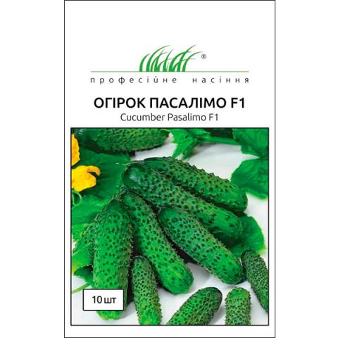 Огірок Пасалімо F1 10 шт