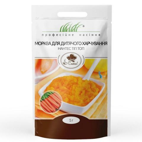 Морковь для детского питания Нантес Тип Топ 1 г