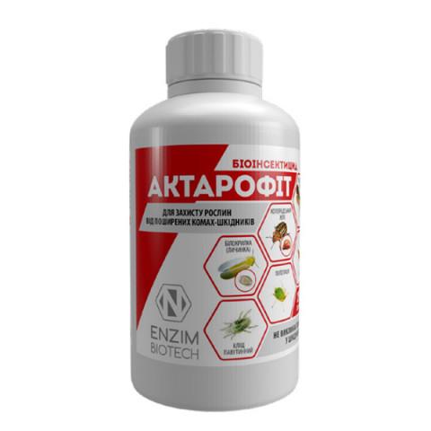 Биоинсектицид Актарофит 0.2% 200 мл