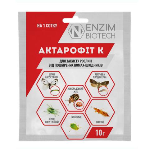 Биоинсектицид Актарофит К 10 г