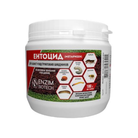 Биоинсектицид Ентоцид (Метаризин) 100 г