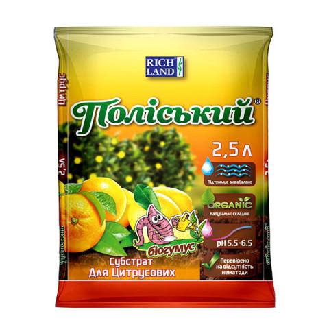 Субстрат Полесский для цитрусовых растений 2.5 л