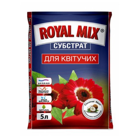 Субстрат Royal Mix цветы 5 л