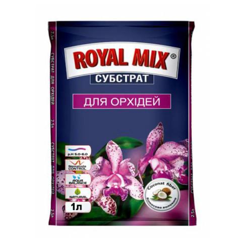 Субстрат Royal Mix орхидея 1 л