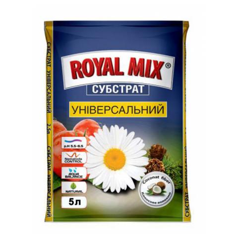 Субстрат Royal Mix універсальний 5 л