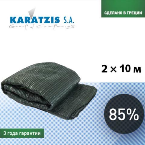 Сітка затіняюча Karatzis 85% 2*10 м