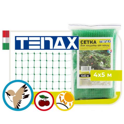 Сітка полімерна для захисту від птахів зелена 4*5 м