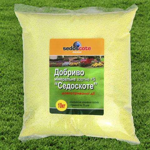Удобрение для газона Седоскоте 10 кг