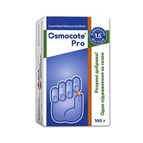 Добриво Osmocote Start 1.5 міс 100 г