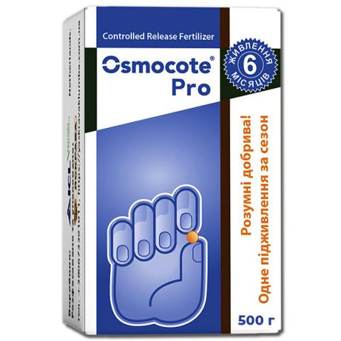 Добриво Osmocote Pro 5-6 м 500 г