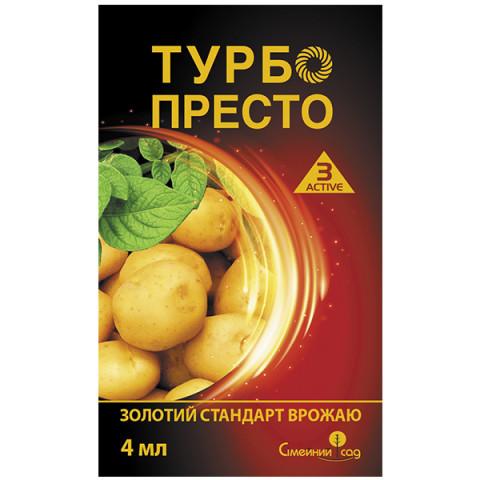 Инсектицид Турбо Престо 3 Active 4 мл