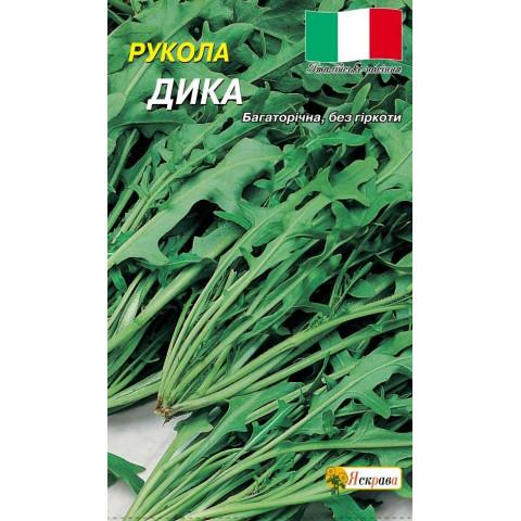Руккола Дикая 1.0 гр (Италия)