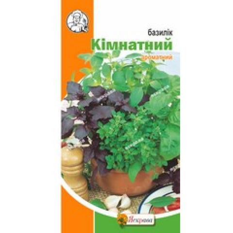 Базилик Комнатный смесь сортов 0.2 гр