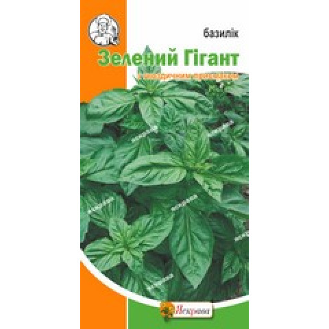 Базилик Зеленый Гигант 0.3 гр