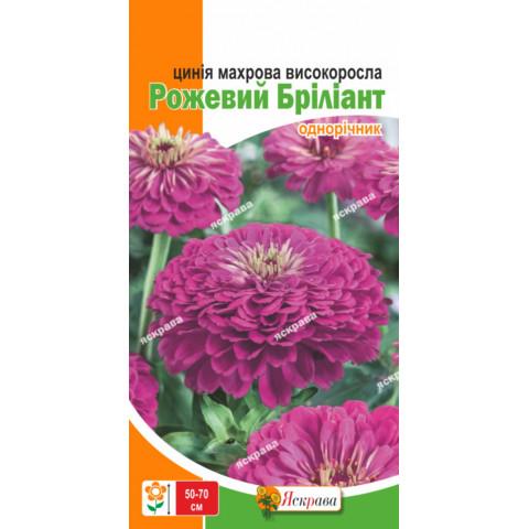 Цинния махровая Розовый Бриллиант 0.5 гр