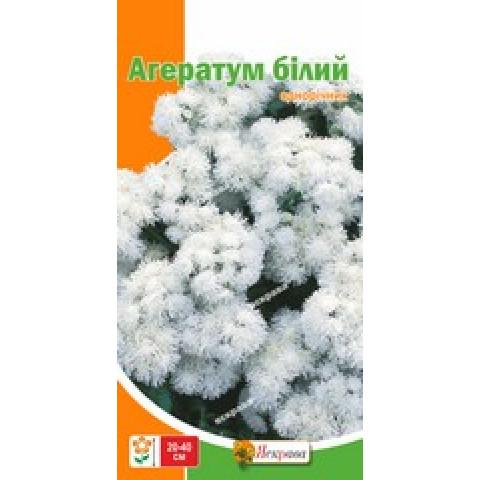 Агератум белый 0.1 гр