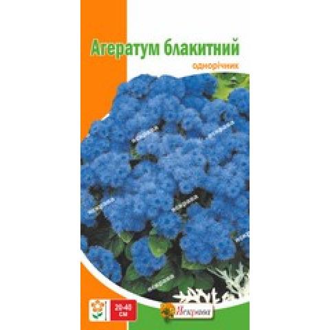 Агератум Блакитний