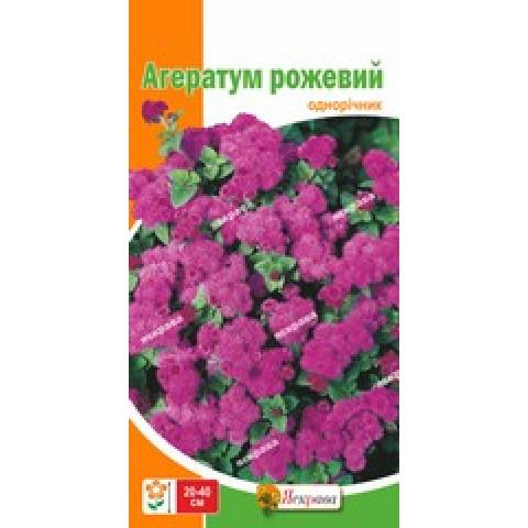 Агератум рожевий
