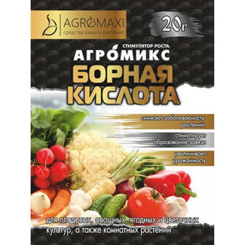 Агромікс Борна кислота 20 гр
